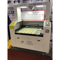 Buy cheap Clothing Label Logo Laser Cutting Machine High Precision Cutting Maintenance Free from wholesalers