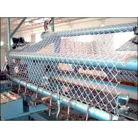 Buy cheap Chain Link Fence,Chain Mesh Fence from wholesalers