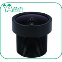 Buy cheap Vehicle 5MP Camera Lens Optics, Car Dvr RecorderLens Φ15×16 Mm Diameter product