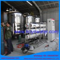 Buy cheap prices of water purifying machines/anhui KOYO Mineral Water Purification Plant/RO deionized water treatment system from wholesalers