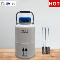 Buy cheap TianChi 3L Portable Liquid Nitrogen Tank YDS-3-50 Stainless Steel Storage Container Quotation from wholesalers