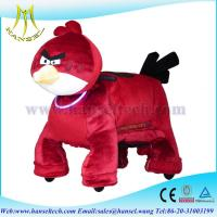 Buy cheap Hansel Battery Powered Guangzhou Factory Zippy Animal Toys Coin Car Operated Animal Rides For Mall from wholesalers