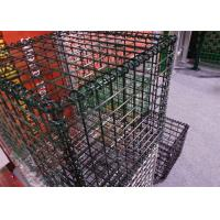 Buy cheap Customized Welded Gabion Stone Baskets / Gabion Stone Fence Not Rust 1x1x1m from wholesalers