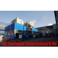 Buy cheap Screw steam generators recover heat in Palm oil process to eletricity from wholesalers