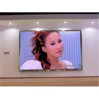 Buy cheap LED Display Screens from wholesalers