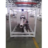 Buy cheap pvc conduit pipe making machine from wholesalers