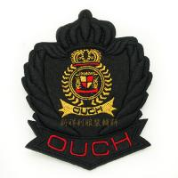 Buy cheap Embossed Logo Clothing Embroidered Patches Any Color / Shape Avaliable from wholesalers