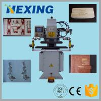 Buy cheap Leather Hot Foil Stamping Die Cutting Machine,Leather Hot Bronzing Machine from wholesalers
