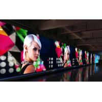 Buy cheap SMD3535 Outdoor Full Color LED Screen , LED Outdoor Advertising Screens Customized Size from wholesalers