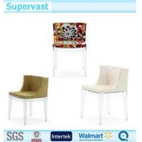 Buy cheap Indoor Outdoor Patio Furniture Mademoiselle Plastic Leisure Living Room Chair from wholesalers