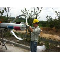 Buy cheap Installation of ground wire and foundation for Maglev Wind Turbine from wholesalers