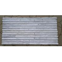 Buy cheap Natural Slate Wall Slab cladding stone/culture stone tiles-White Culture Stone from wholesalers