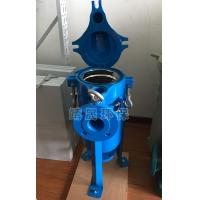 Buy cheap Carbon Steel Top entry Single Bag Filter Housing- Industrial Filter Vessels from wholesalers