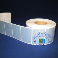 Buy cheap barcode label sticker type non thermal adhesive paper sticker roll for printer from wholesalers