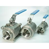 Buy cheap Femake & Female End Floating Ball Valve 2 Pollici Dn15 - Dn100 With Ptfe Seat from wholesalers