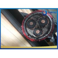 Buy cheap PVC Jacket MV Power Cable Medium Voltage Electrical Cable 5kv - 35kv from wholesalers