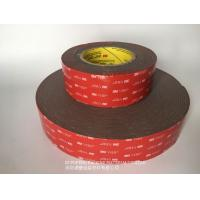 Buy cheap Heat Resistant Double Faced Adhesive Tape , Waterproof Acrylic Adhesive Foam Tape from wholesalers
