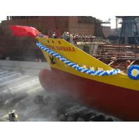 Buy cheap Luhang Ship Launching AirBag from wholesalers