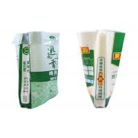 Buy cheap Biodegradable 25kg Rice Bag , Single Folded Empty Rice Bags Offset Printing from wholesalers