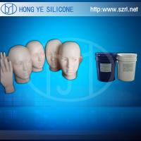 Buy cheap Life casting siliconerubber from wholesalers