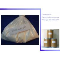 Buy cheap Local Anesthetic Drugs Dibucaine Hydrochloride/ Dibucaine HCl For Relieving Pain from wholesalers