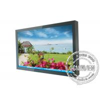 Buy cheap Advertising 1920x 1080 Resolution Wall Mount Lcd Display Screen Super Clear Vision from wholesalers