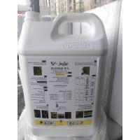 Buy cheap Paraquat 20% SL/Herbicide/East Africa Market/use on the farm from wholesalers