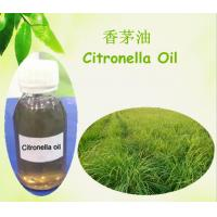 Buy cheap See larger image best price for citronella oil for flavor and fragrance use from wholesalers