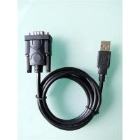 Buy cheap Usb To Serial RS232 -DB9 Type Adapter Multifunction Usb Cable Plug And Play from wholesalers