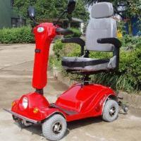 """Buy cheap 48"""" Length Mobility Scooter (QX-04-09B) product"""