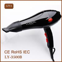 Buy cheap Custom Color Available Beauty Salon Use Equipment Hair Blower Dryer from wholesalers