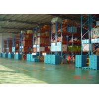 Buy cheap High Capacity Storage Pallet Warehouse Racking / Selective Pallet Racking System from wholesalers