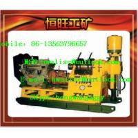 Buy cheap XY-3 core drilling rig from wholesalers