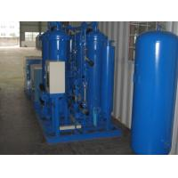 Buy cheap PSA Oxygen  Plant for industrial from wholesalers