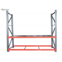 Buy cheap Cold Rolled Loading Medium Duty Shelving Racking Ware House Strong Steel from wholesalers