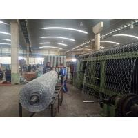 Buy cheap Renault Cushions Gabion Wire Mesh Machine 120*150mm Mesh Size Triple Twists from wholesalers