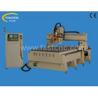 Buy cheap Round type automatic tool changing cnc router from wholesalers