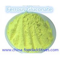 Buy cheap Best iron supplement ferrous gluconate Food additives, Food grade, CAS:299-076-3 from wholesalers