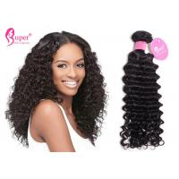 Buy cheap Cheap Wholesale Virgin Cambodian Curl Women Hair Bundles Extensions With Closure from wholesalers