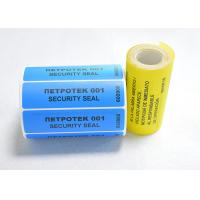 Buy cheap Hologram Tamper Resistant Labels , Acrylic Pressure Adhesive Anti Tamper Labels from wholesalers