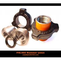 Buy cheap FIG.602 hammer union from wholesalers