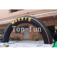Buy cheap Inflatable Cheap  Arch With Customized LOGO / Artwork / Printing From Chinese Manufacturer from wholesalers