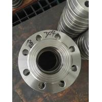 Buy cheap ASTM A350 LF2 CS Flanges  ASTM A105 Carbon Steel Flanges from wholesalers