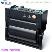 Buy cheap 58mm embedded thermal panel printer Woosim PORTI-P40/PP40 from wholesalers