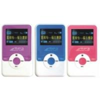 Buy cheap Mini Mp3 Player  ORT-P406 from wholesalers