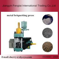 Buy cheap small water cooling metal scrap briquette machine from wholesalers
