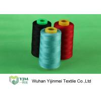 Buy cheap High Strength 5000M 40/2 100% Dyed Sewing Spun Polyester Thread product