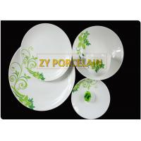 Buy cheap new bone china  white 16pcs coupe Dinnerware Sets  With  customer logo from wholesalers