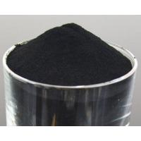 Buy cheap SOFC High Activity LSM Cathode Materials Zirconia Based Electrolyte from wholesalers