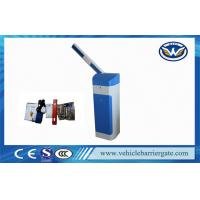 Buy cheap Digital Automatic Traffic Stopping Equipments car parking barriers Gate Operators from wholesalers